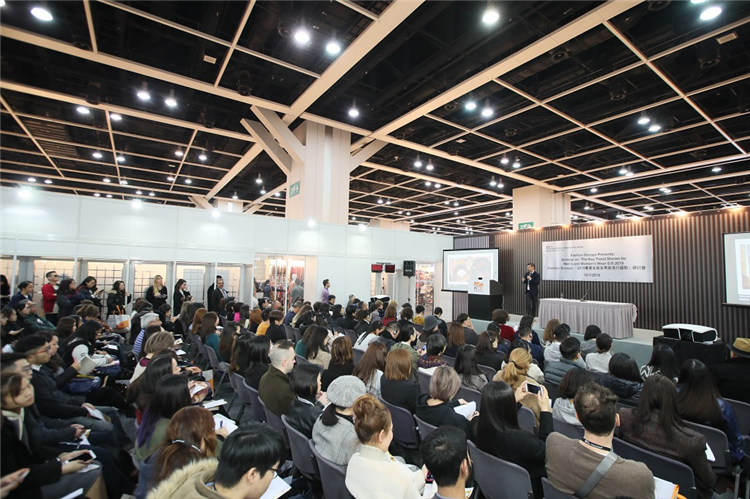 香港秋冬时装展14日揭幕,1400家展商展示时尚潮流