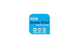 孟加拉达卡丝网印刷展览会SPB