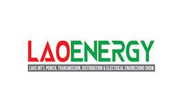 老挝电力展览会LAOENERGY