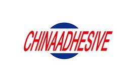 上海国?#24335;?#31896;剂及密封剂展览会CHINA ADHESIVE