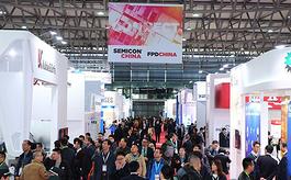 上海國際顯示器制造設備及技術展覽會FPD China