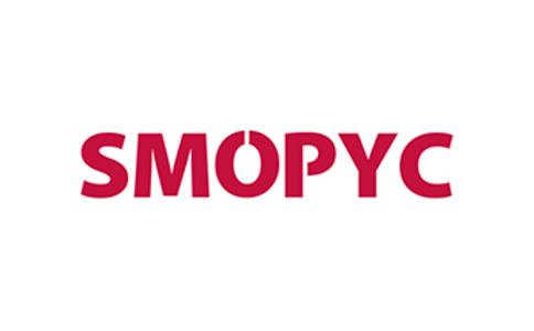 西班牙薩拉戈薩工程機械及礦山機械展覽會SMOPYC