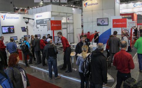 捷克布爾諾工業機械展覽會MSV