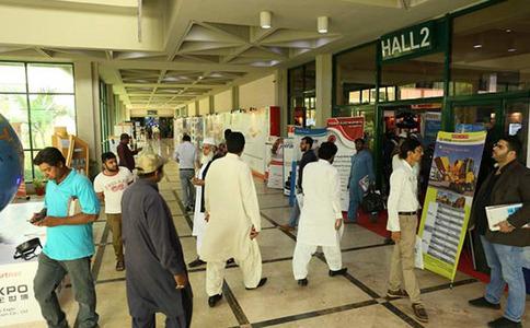 巴基斯坦卡拉奇自動化工業展覽會ITIF