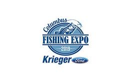 美国哥伦布钓具展览会Fishing Expo
