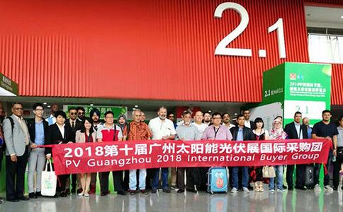 广州国际太阳能光伏展览会PV Guangzhou