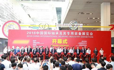 中國(上海)國際軸承及其專用裝備展覽會