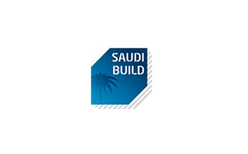 沙特利雅得建材展览会Saudi Build
