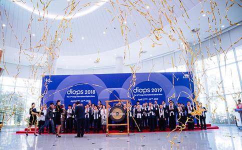 韓國大邱光學眼鏡展覽會DIOPS