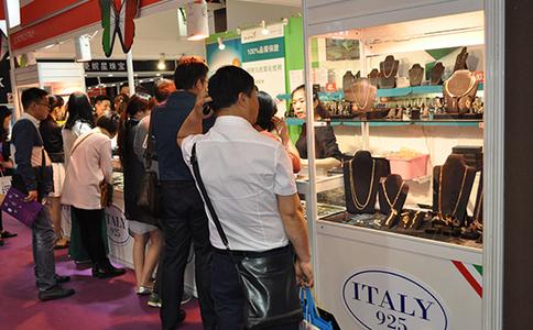 中國(上海)珠寶展覽會