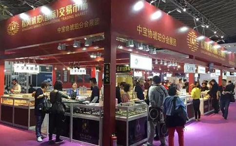 上海珠宝首饰展览会