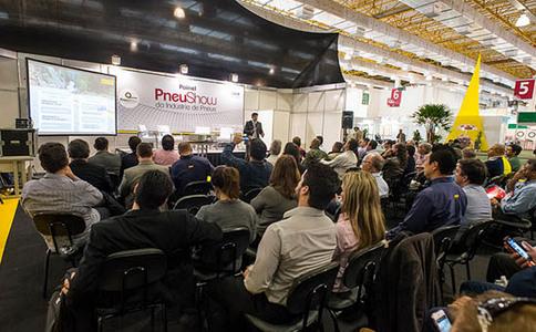 巴西圣保罗轮胎展览会Recaufair Pneushow