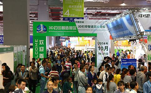 上海汽車商品交易會CIAPE