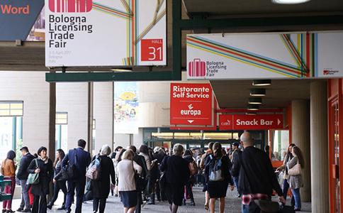 意大利博洛尼亚品牌版权交易展览会BolognaLicensing