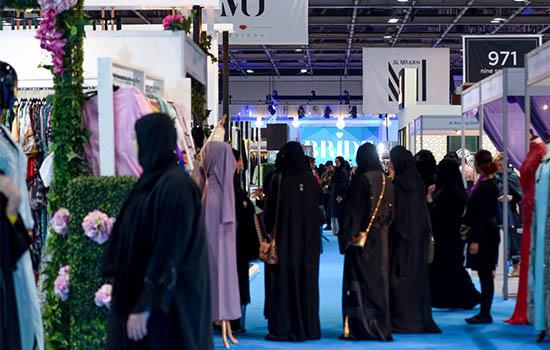 2020年阿聯酋迪拜婚紗禮服展覽會the Bridal Show Dubai
