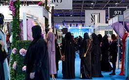 2020年阿联酋迪拜婚纱礼服展览会the Bridal Show Dubai