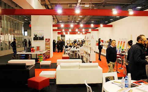 意大利博洛尼亞文具及辦公用品展覽會Big Buyer