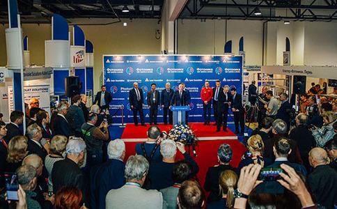 俄羅斯莫斯科激光及光電展覽會Photonica