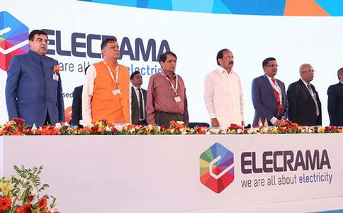 印度新德里電力展覽會ELECRAMA