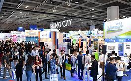 2020年香港贸发局资讯科技展览会ICT EXPO