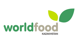 哈萨克斯坦食物及食物加工展览会WorldFood Kazakhstan