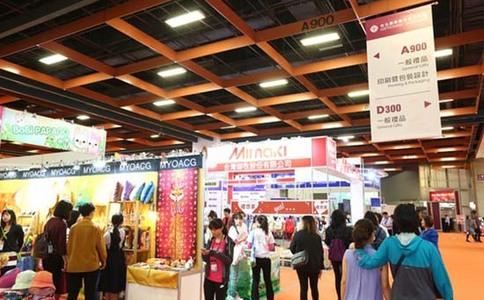 台湾国际礼品及文具展览会Giftionery