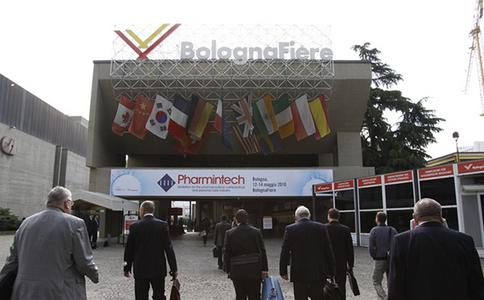 意大利博洛尼亞制藥工業展覽會Pharmintech