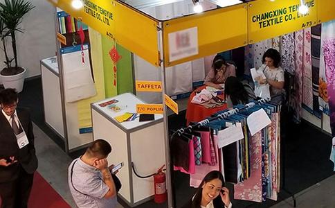 巴西圣保羅化工展覽會Dye Chem Brazil