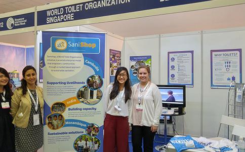 新加坡水處理展覽會SIWW