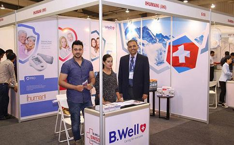巴基斯坦拉合尔医疗展览会Health Asia
