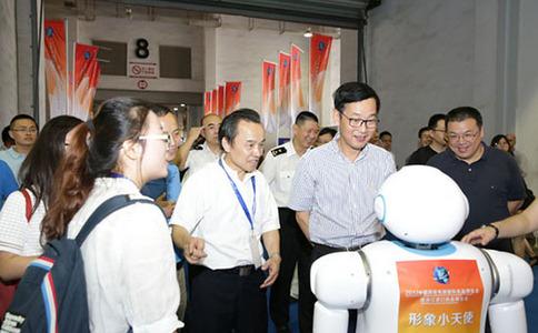 寧波國際進口商品展覽會