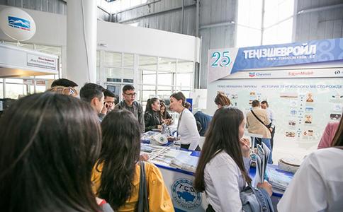 哈薩克斯坦石油天然氣展覽會KIOGE