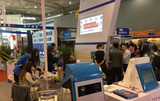 北京国际智慧城市技术与应用产品展览会zhcs expo