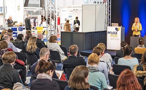 德國斯圖加特護理展覽會PFLEGE PLUS