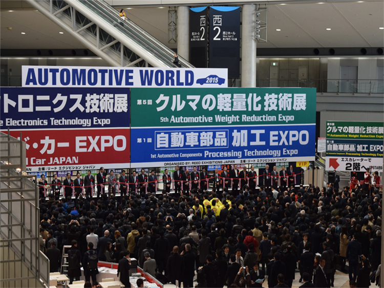 AUTOMOTIVE WORLD完美收官,车联技术持续创新