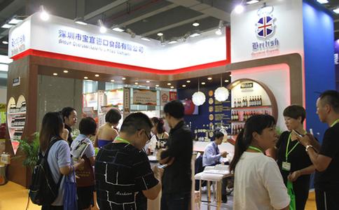 广州国际食品及饮料展览会IOF