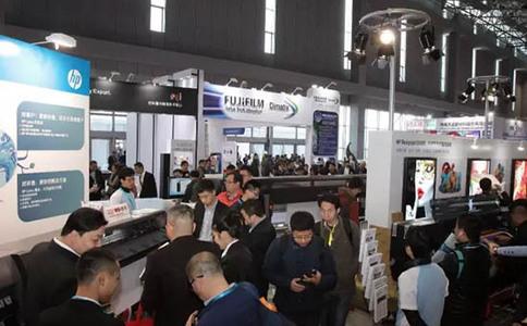 上海國際印刷包裝展覽會
