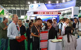上海动力设备及发电机组展览会