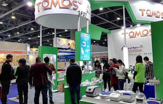广州国际分析测试及实验设备暨技术研讨展览会