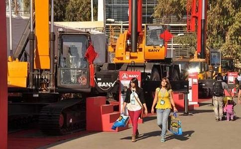 智利圣地亞哥礦業展覽會EXPOMIN