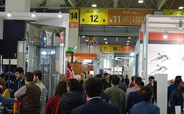 2021年土耳其伊斯坦布爾歐亞電梯展覽會Asans?r Istanbul
