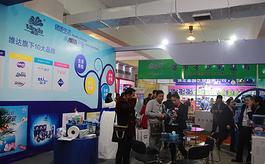 山東濟南造紙展覽會