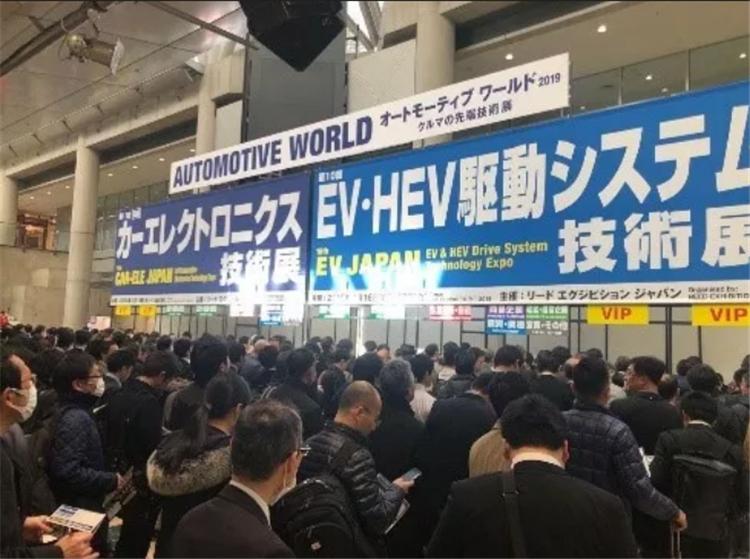 「展会图集」2019年日本汽车技术展现场盛况