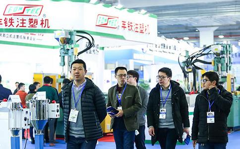 溫州國際工業展覽會WIE