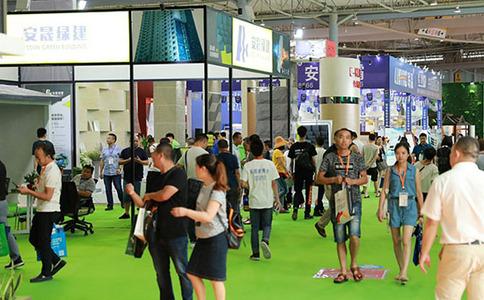 成都国际建筑及装饰材料展览会CCBD