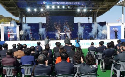 韓國首爾農業機械展覽會KIEMSTA