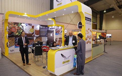 巴基斯坦食品飲料包裝加工展覽會IFTECH