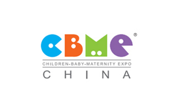 上海国际孕婴童展览会CBME
