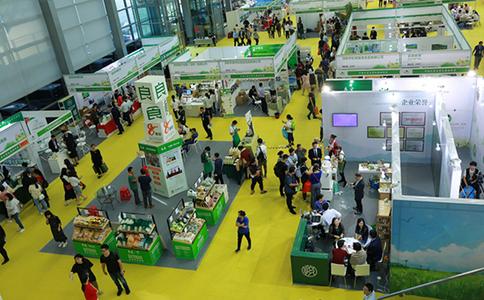 深圳國際天然及有機保健食品展覽會春季NOPE China