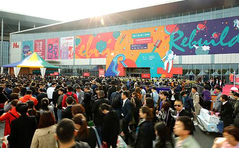 深圳國際服裝服飾博覽會CHIC